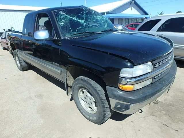 used 2000 chevrolet truck silverado 1500 pickup axle drive shaft. Black Bedroom Furniture Sets. Home Design Ideas
