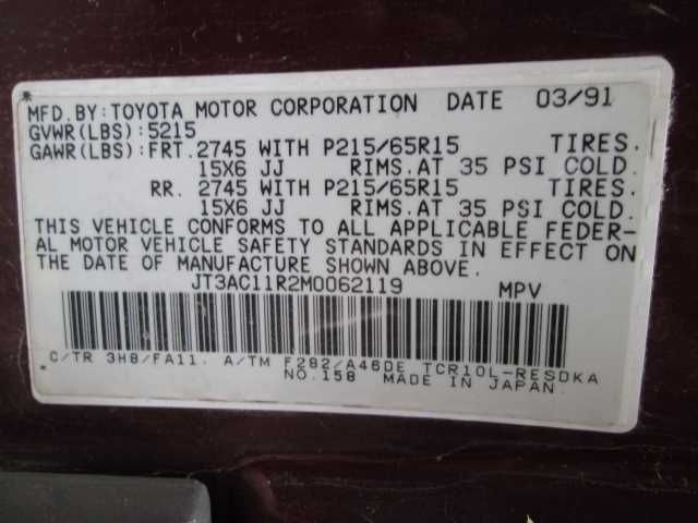 1991 toyota previa axle drive shaft  front equipment drive shaft   430 2.4L