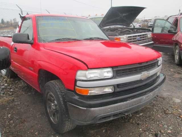 used 2000 chevrolet truck silverado 1500 pickup front body wiper. Black Bedroom Furniture Sets. Home Design Ideas