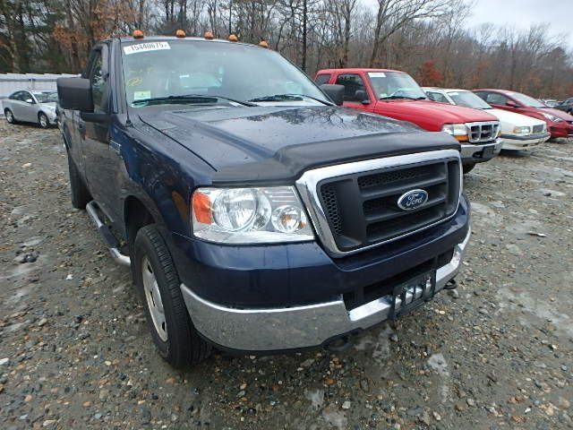 2004 ford truck f150 front-body f150 headlamp assembly 114 BRKN ALIGNMENT PIN,000  114-00784AL