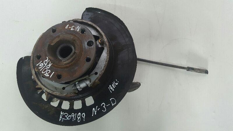 Stub Axle Rear