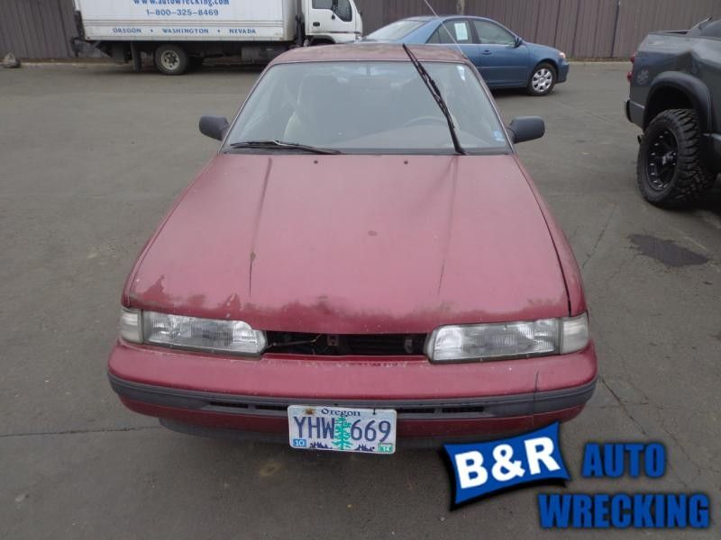 1990 mazda 626 engine-accessories 626 distributor |  606 2.2