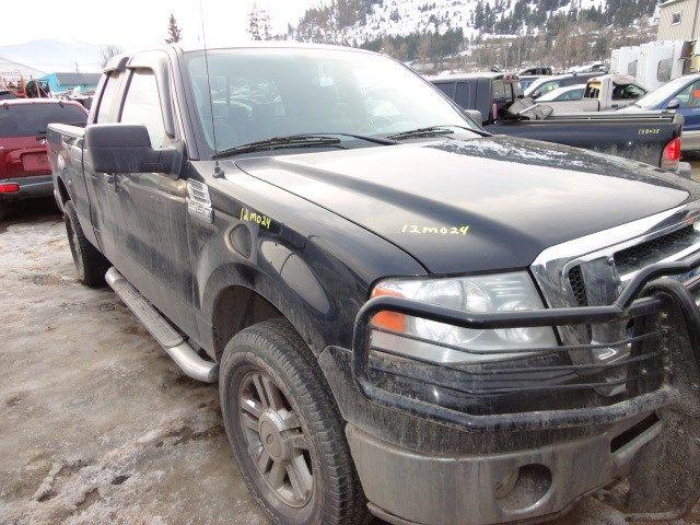 2004 ford truck f150 front-body f150 headlamp assembly |  114 NIQ,4ECSB,XLT,STRESS CRACKES